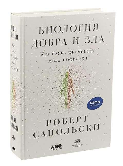 Изображение с сайта ozon.ru