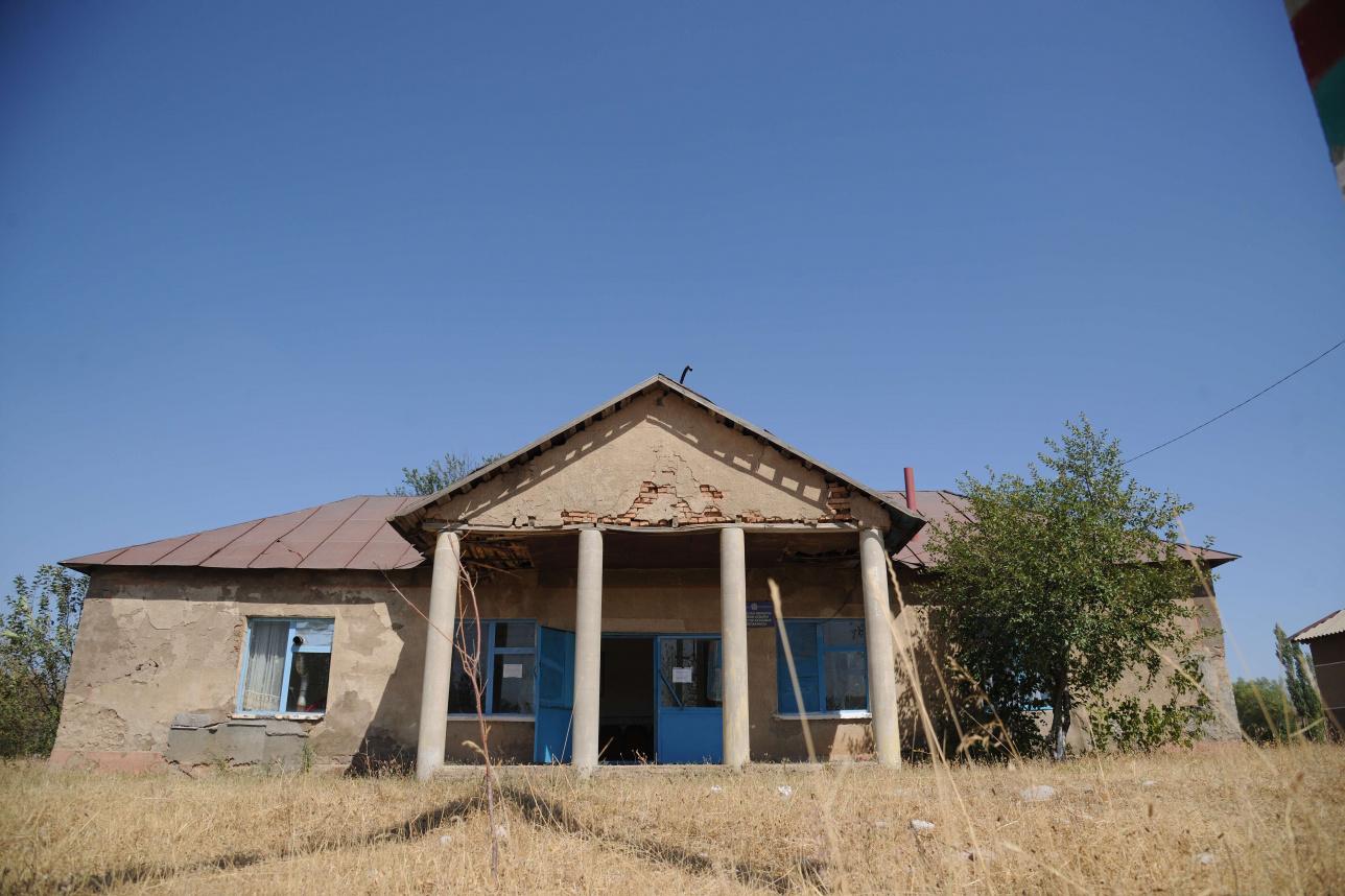 Ауылдық кітапхана
