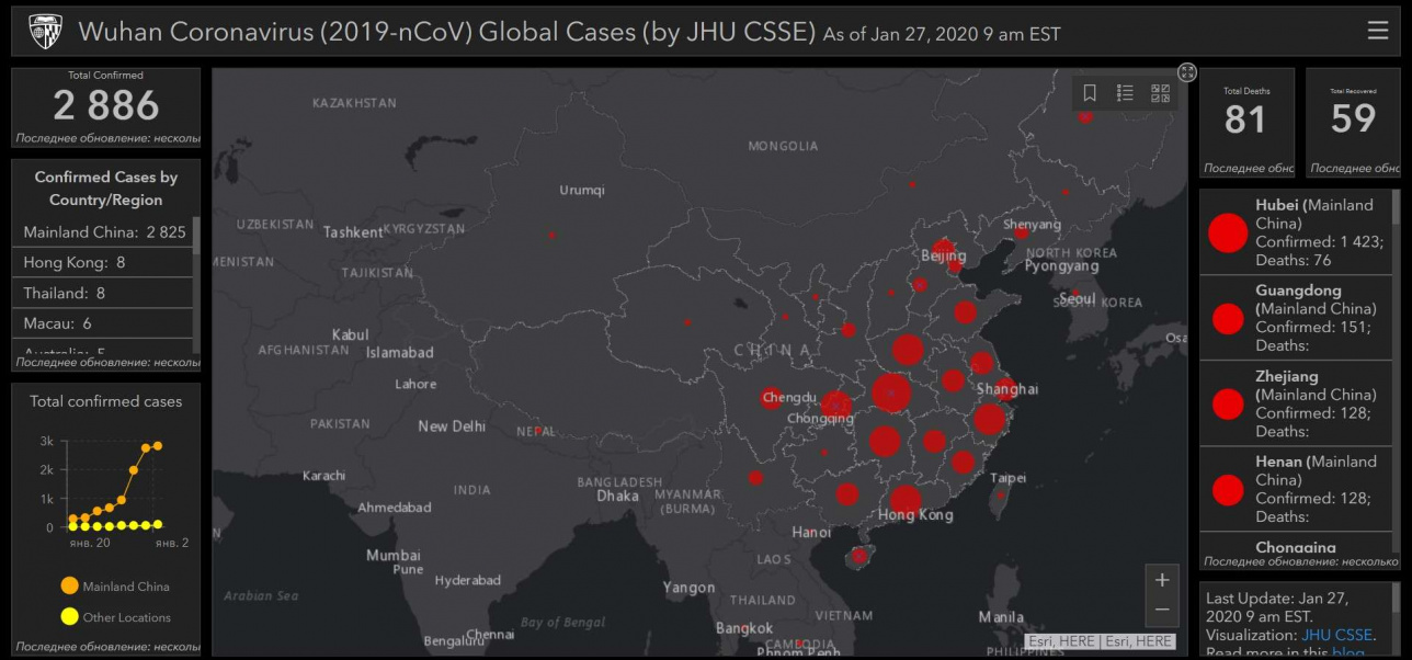Джонс Хопкинс атындағы университет мамандары әзірлеген онлайн карта