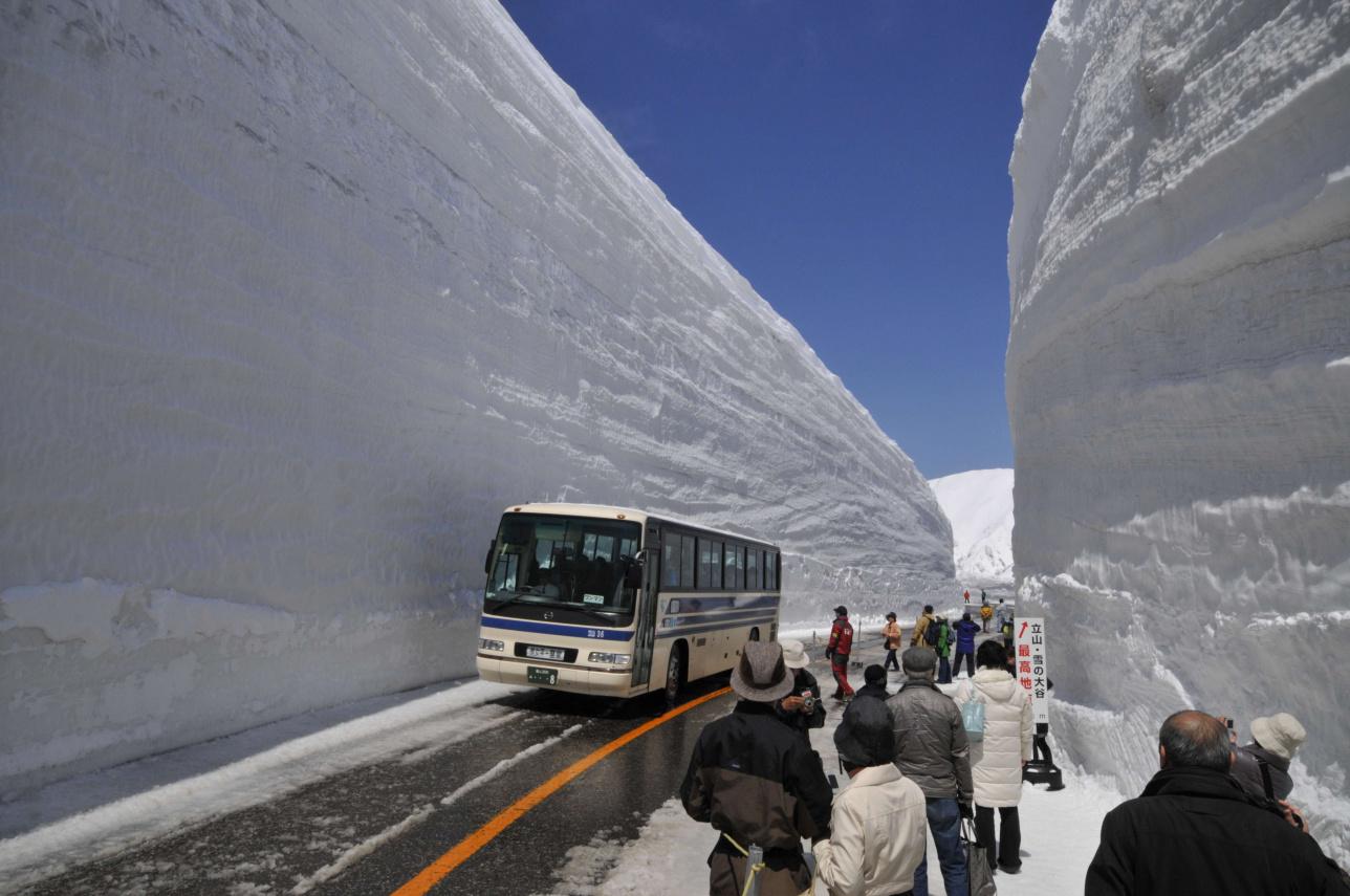 Снег в Хоккайдо, Япония