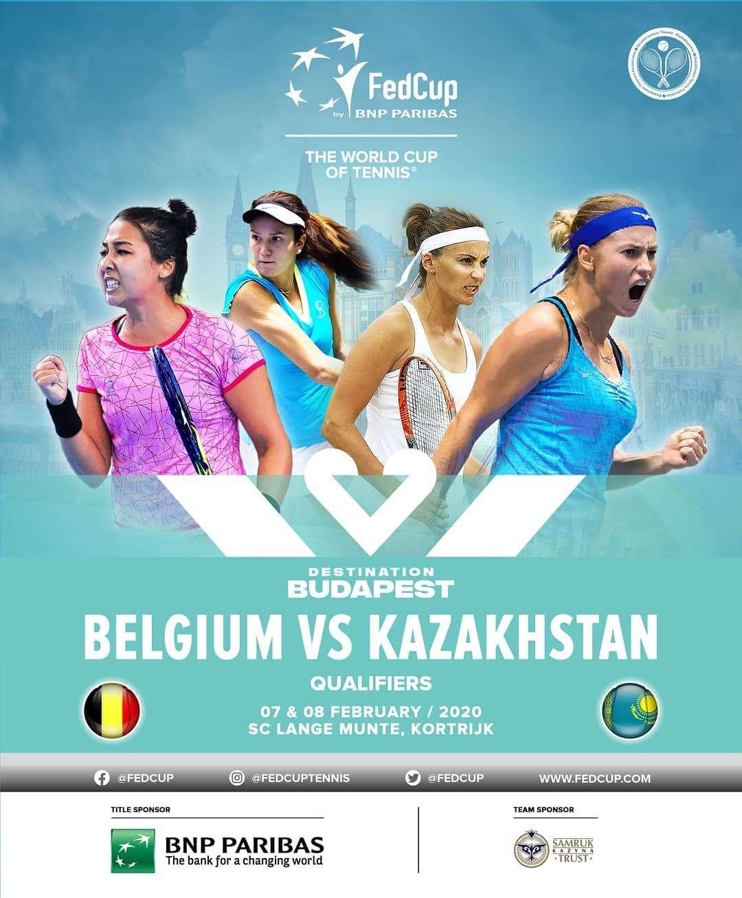 Баннер к матчу Бельгия - Казахстан в квалификации Кубка Федерации