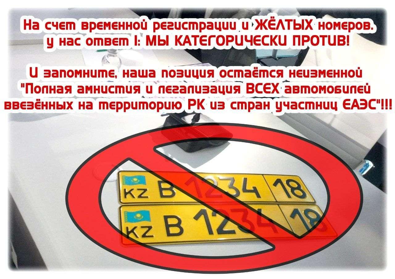 Иллюстрация к петиции автовладельцев