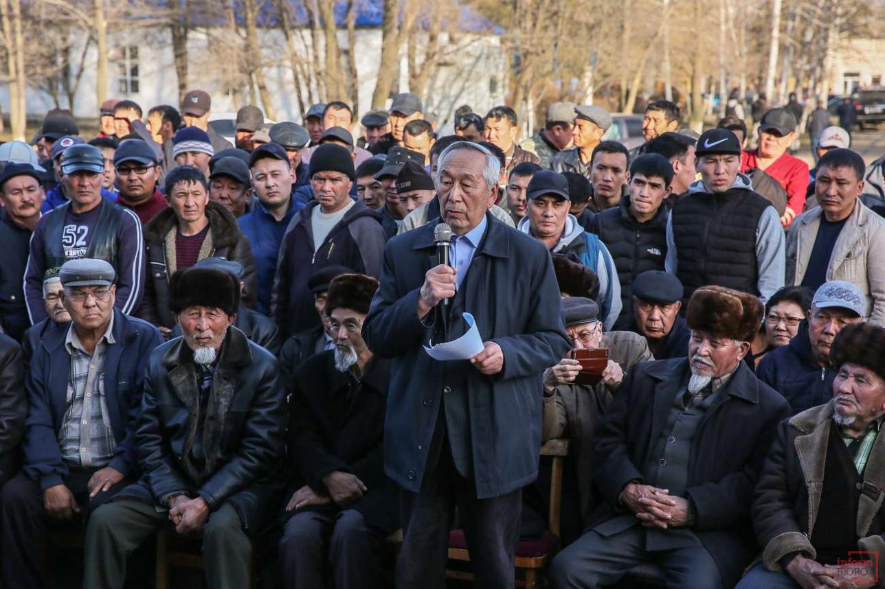 Адильбек Сейльханов на встрече с правительственной комиссией