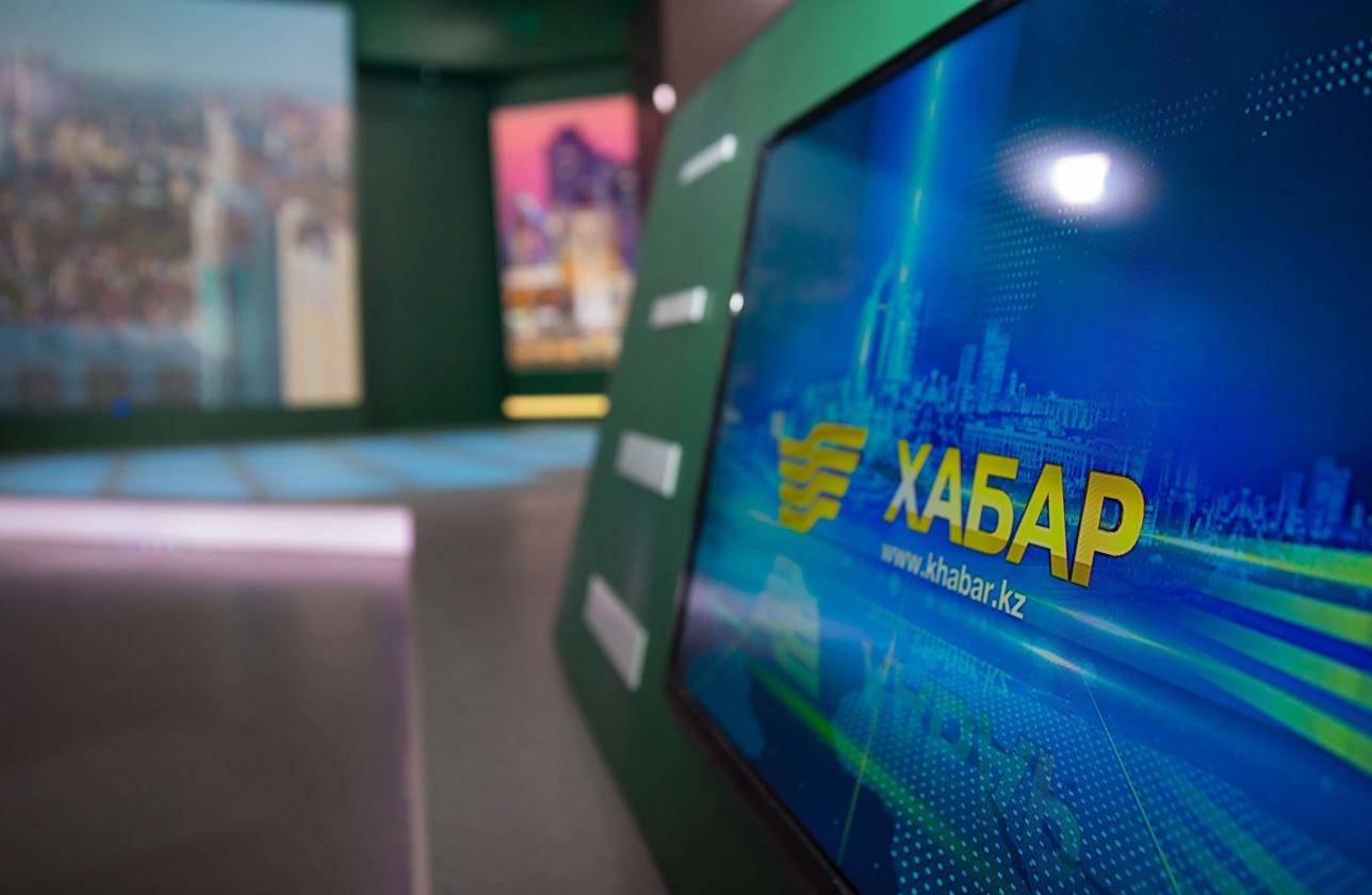 """В первом мультиплексе два телеканала """"Хабар"""" - в SD и HD форматах"""