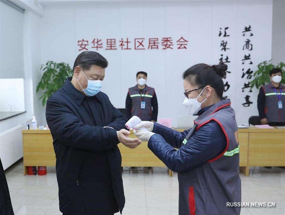 Си посетил больницу в Пекине