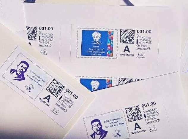 Дипломаты используют марки в своей ежедневной деловой корреспонденции