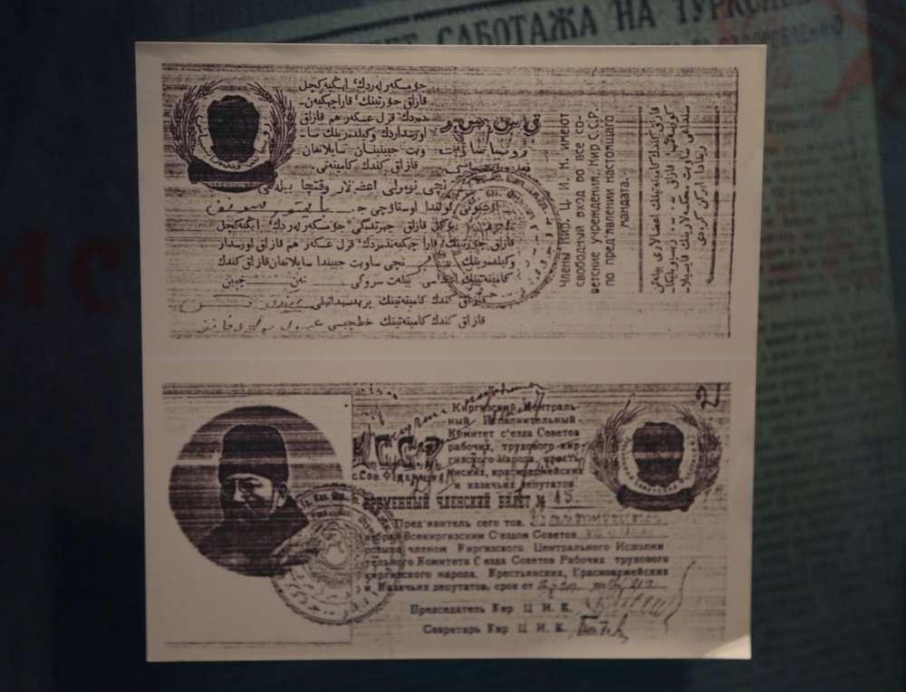 Членский билет Ахмета Байтурсынова как члена Киргизского центрального исполнительного комитета