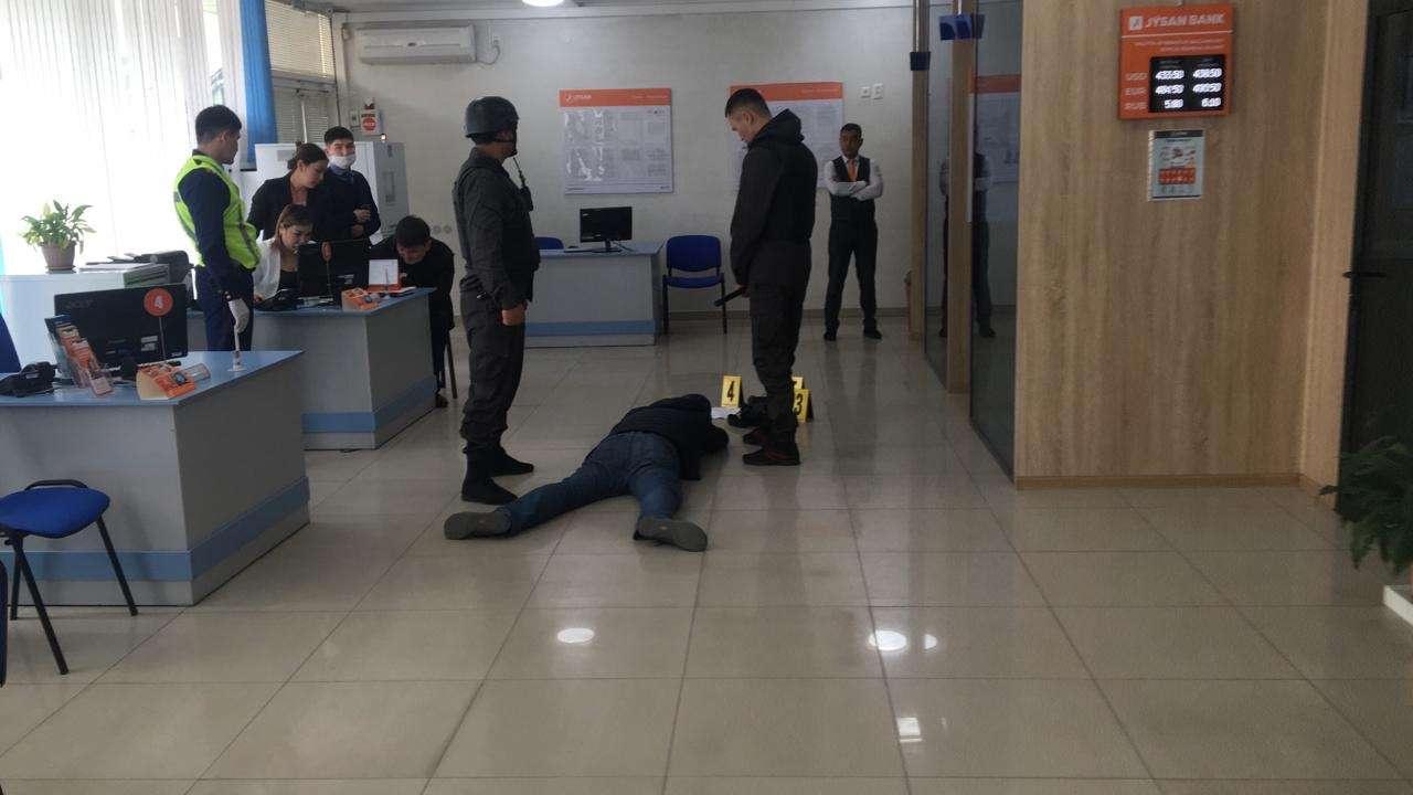Задержание грабителя в Jýsan Bank