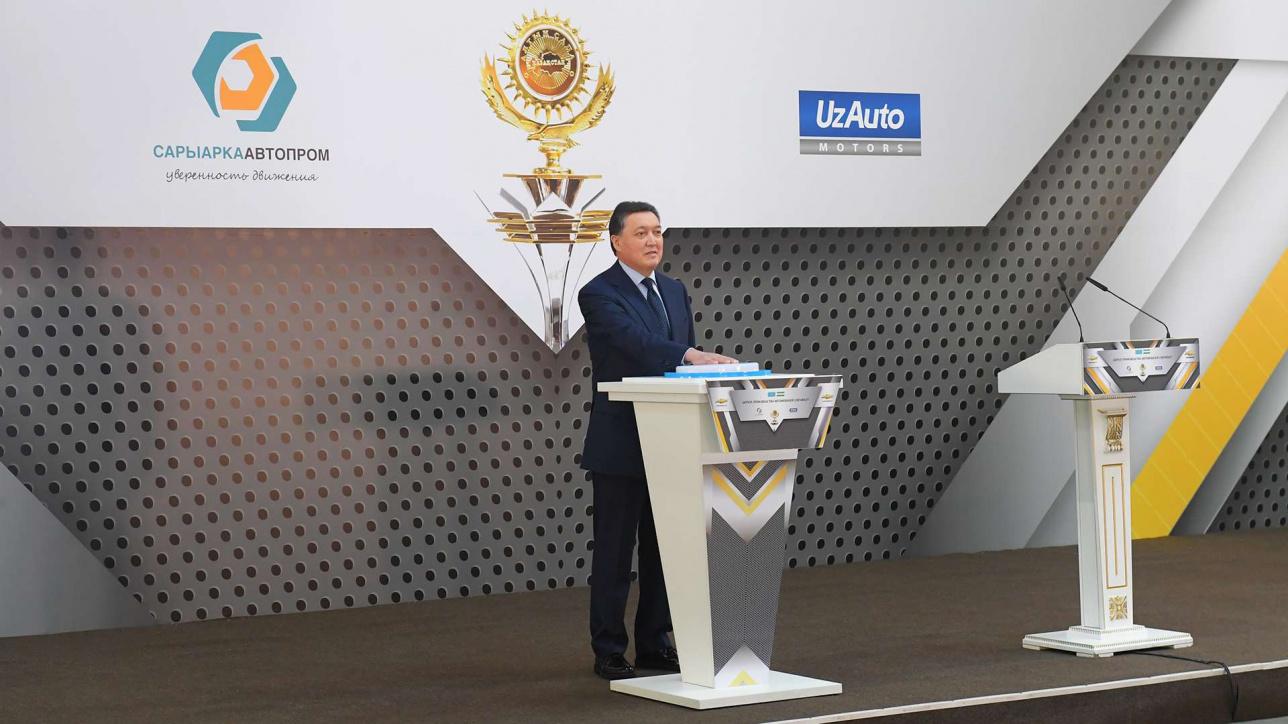 Мамин А.У, Премьер-Министр Казахстана
