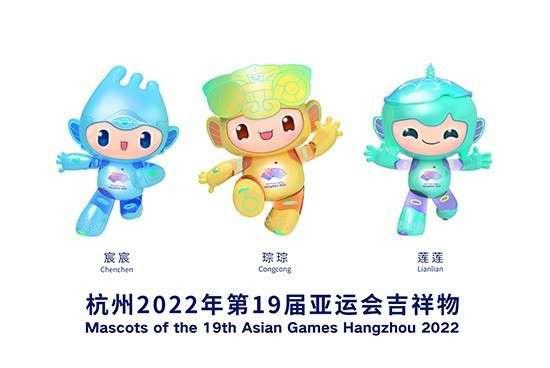 Талисман Азиатских игр 2022
