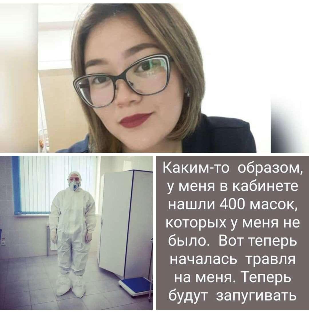 Врач заявила, что в её кабинете нашли 400 масок