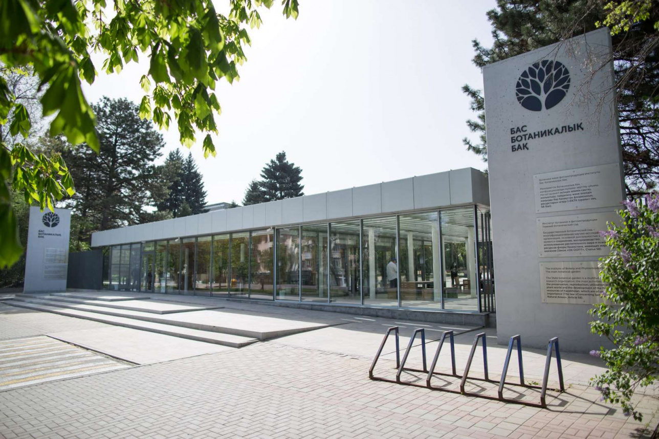 Северный павильон Главного ботанического сада