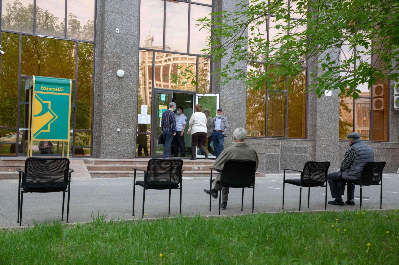 Другое отделение Halyk bank