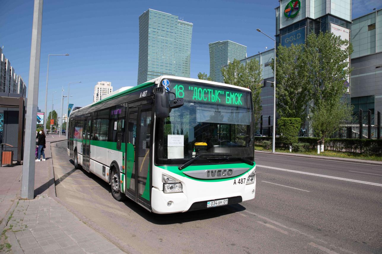 Автобус в Нур-Султане