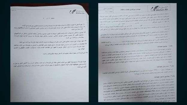 Сотрудникам Mahan air угрожали уголовным наказанием в случае, если они начнут открыто выражать озабоченность по поводу безопасности