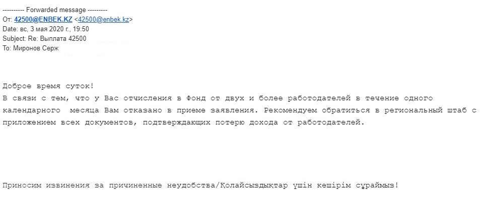 Семье Мироновых рекомендовали обратиться в региональный штаб