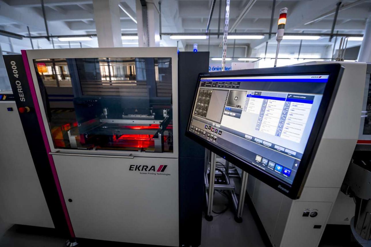 Производство оснащено новейшим высокотехнологичным оборудованием