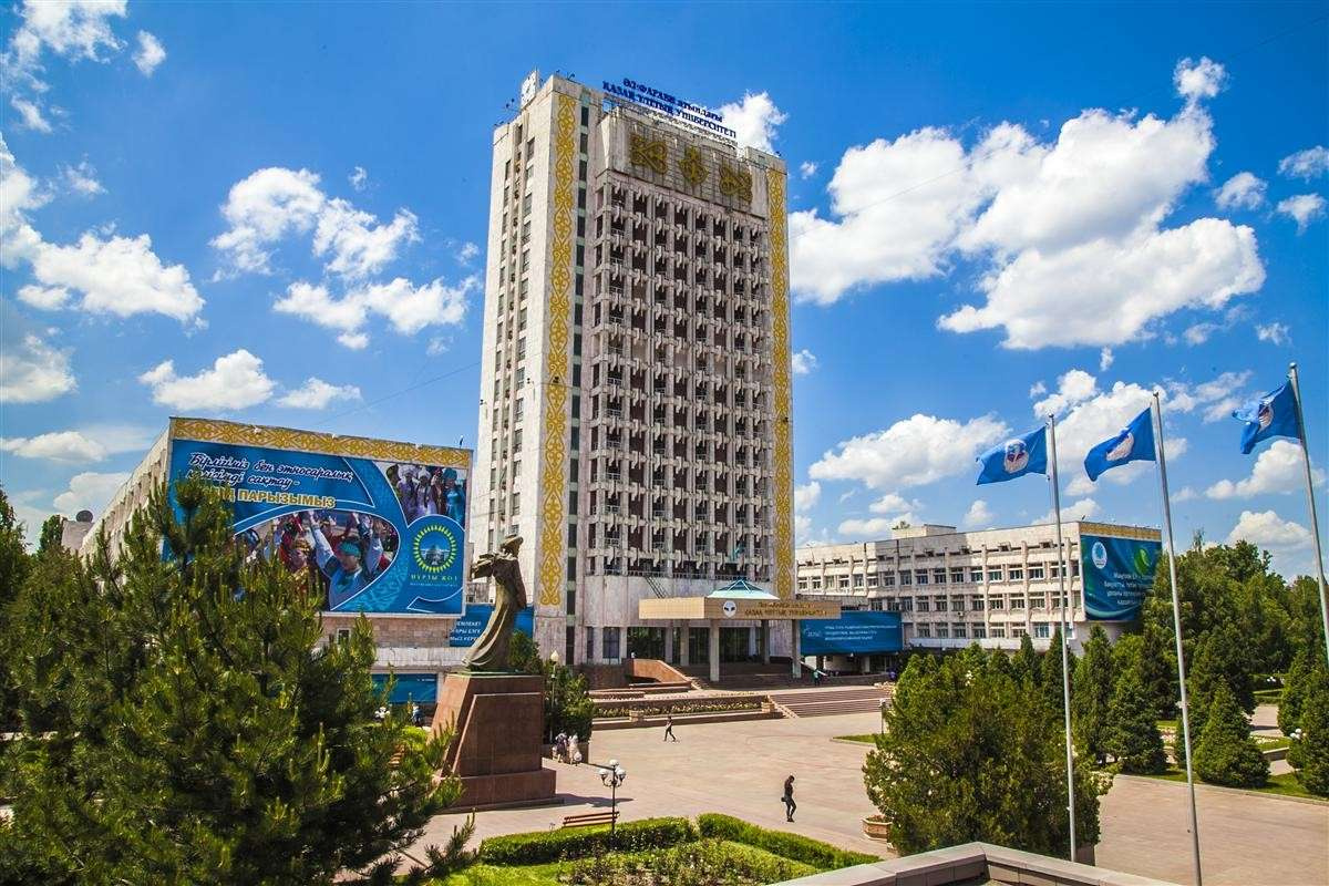 Казахский национальный университет имени аль-Фараби в Алматы