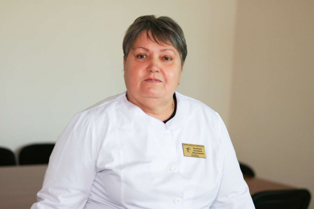 Анюхина Альбина Николаевна, Аршалынская районная больница