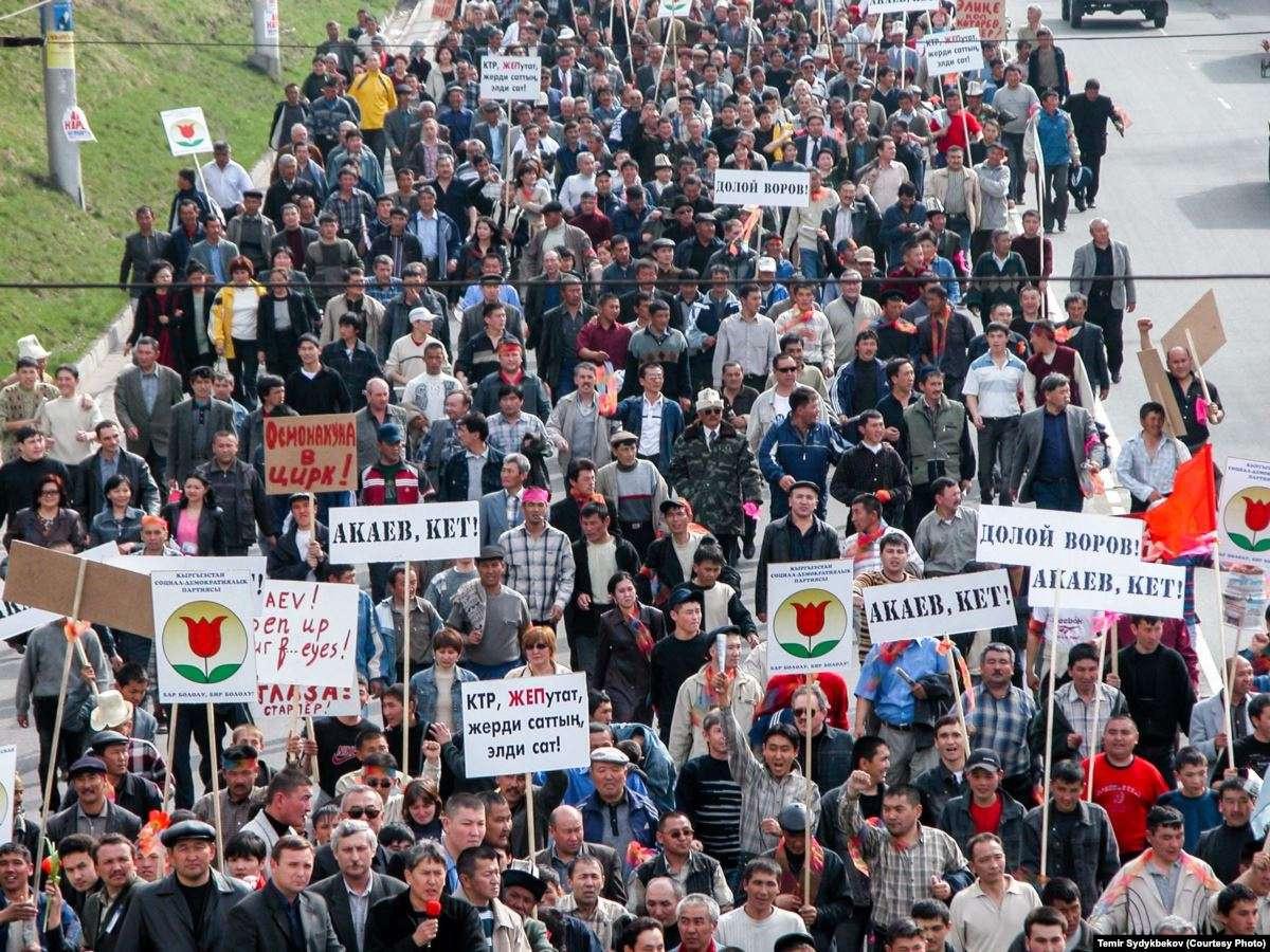 Протест в Бишкеке, 24 марта 2005 года