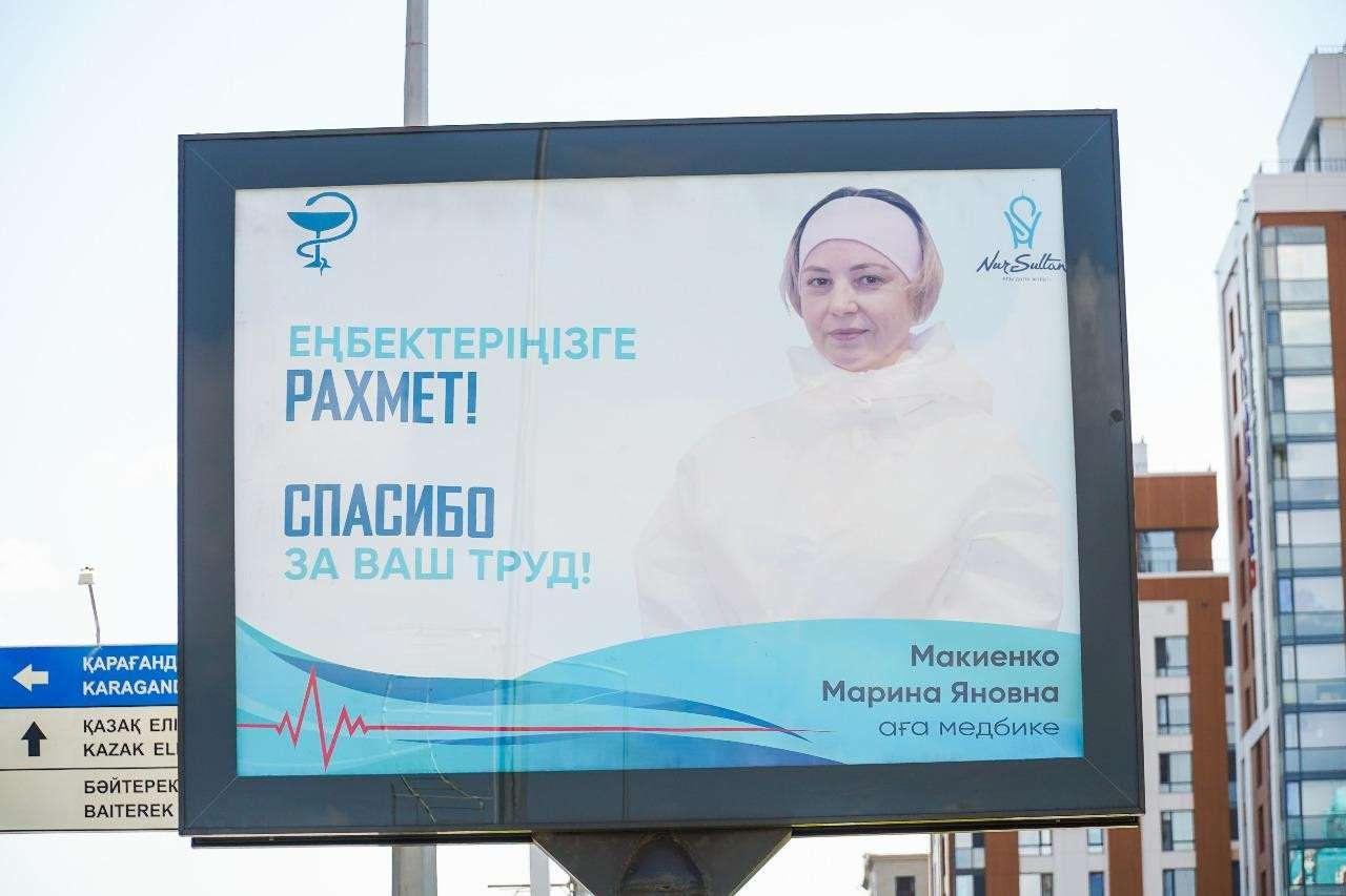 Фото с сайта http://astana.gov.kz