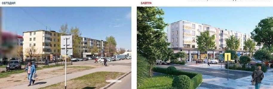 Вид в сторону жилого дома №2, ул. Петрова