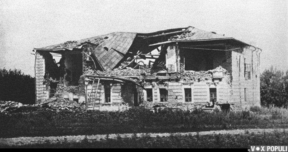 Верненское землетрясение