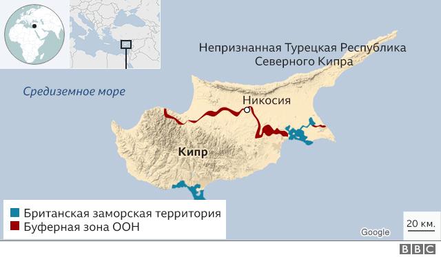 Остров Кипр с 1974 года разделён на две части