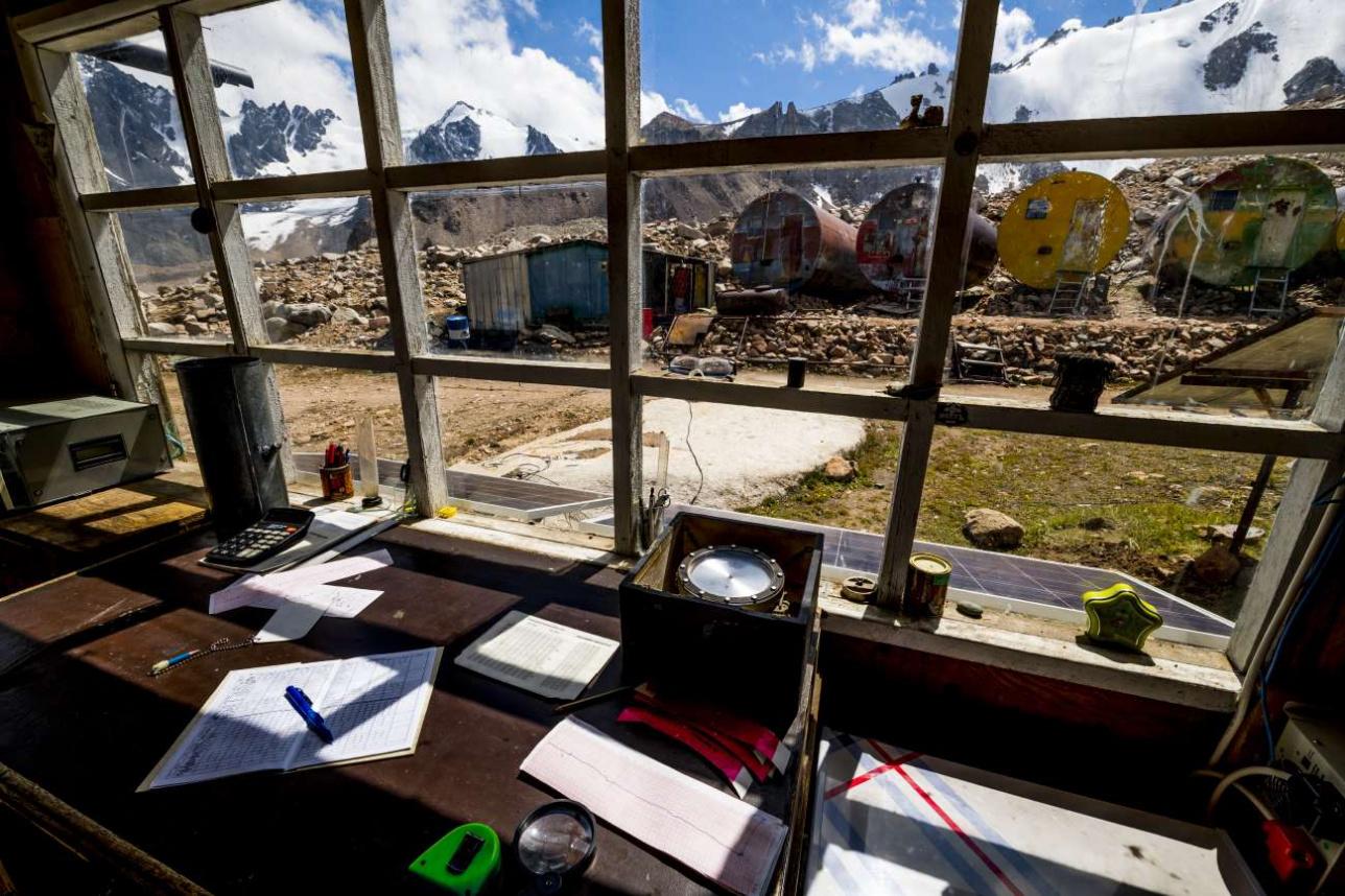 """Вид из окна """"рабочего кабинета"""""""