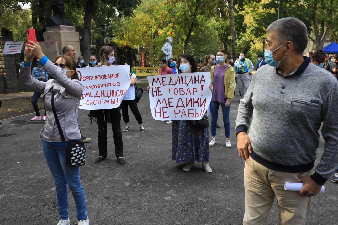 Митинг против кодекса о здоровье прошёл в Алматы