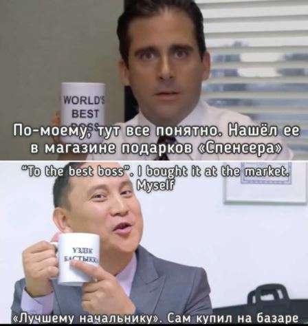 """Телеведущий нашёл одинаковые шутки, которые упомянуты в сериалах """"Офис"""" и """"Филиал"""""""
