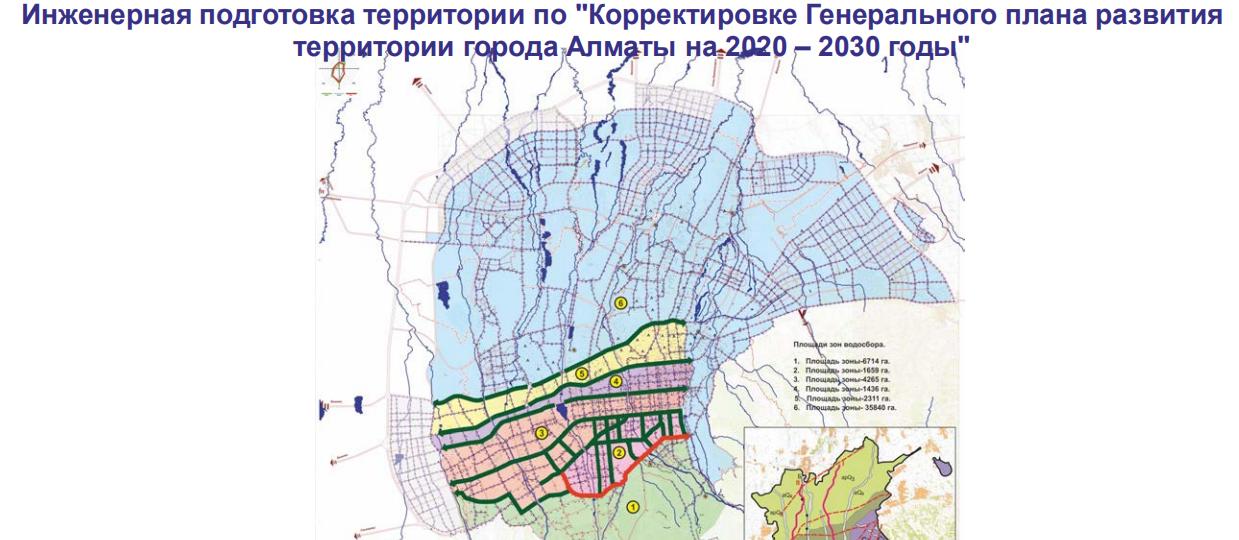 Развитие арычной сети в Алматы по Генплану, красным выделен участок, который планируют построить