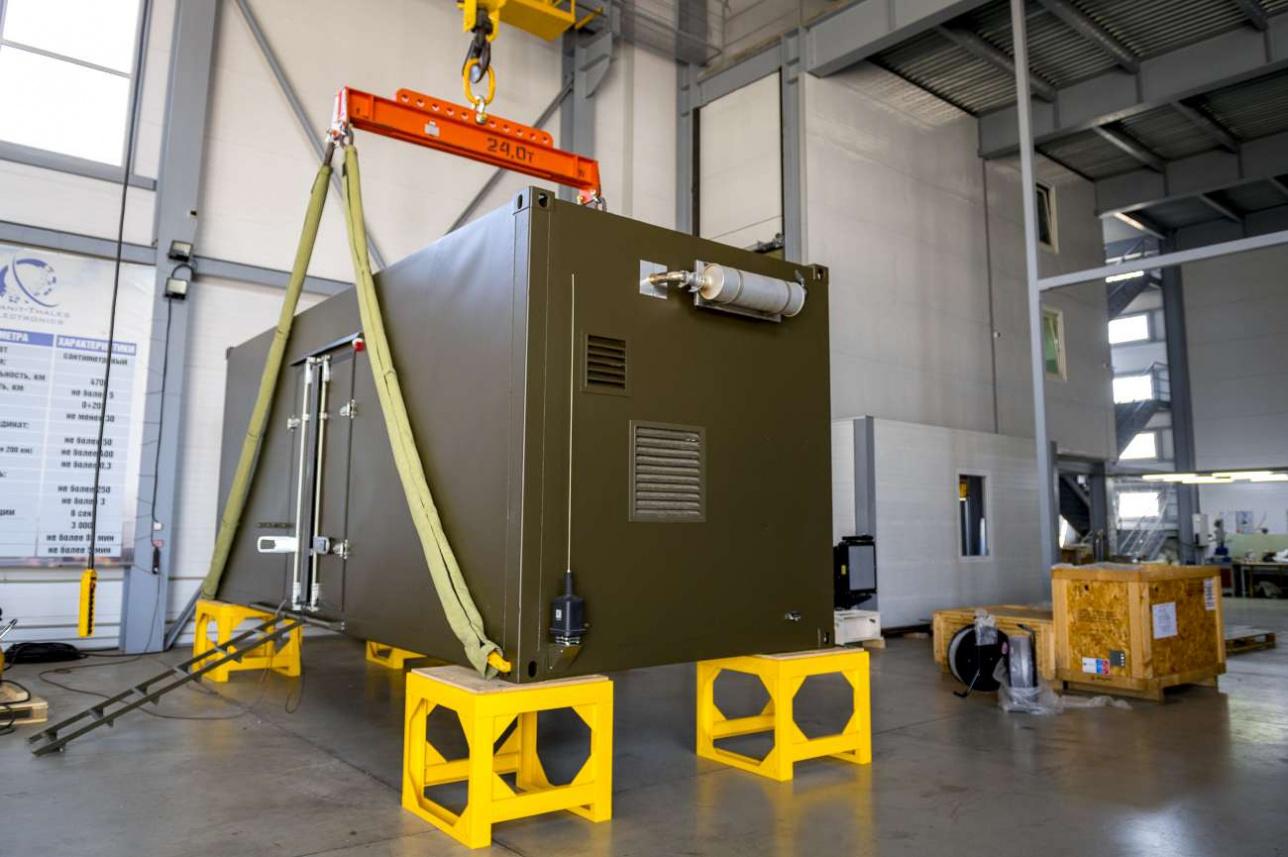 Система автономного энергоснабжения располагается в отдельном контейнере