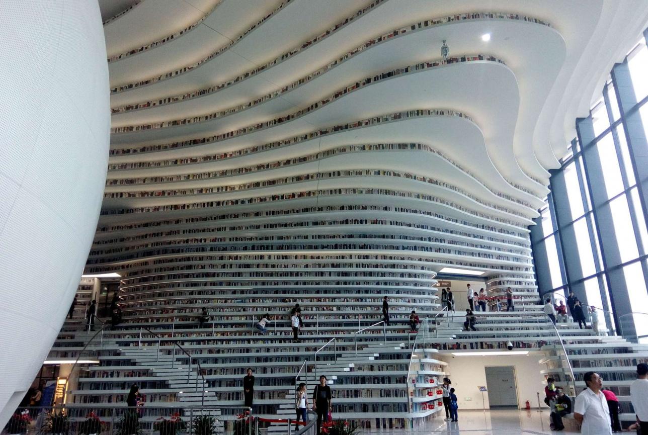 Библиотека Биньхай в китайском городе Тяньцзинь