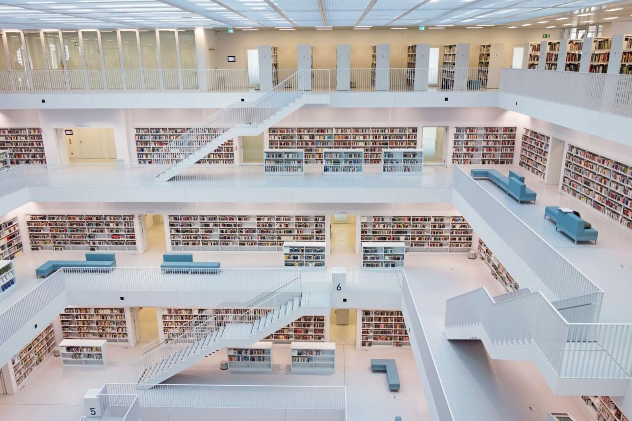 Общественная библиотека Штутгарта