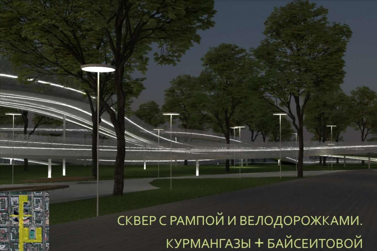 Сквер с рампой и велодорожками