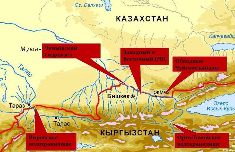 Бассейн рек Шу и Талас