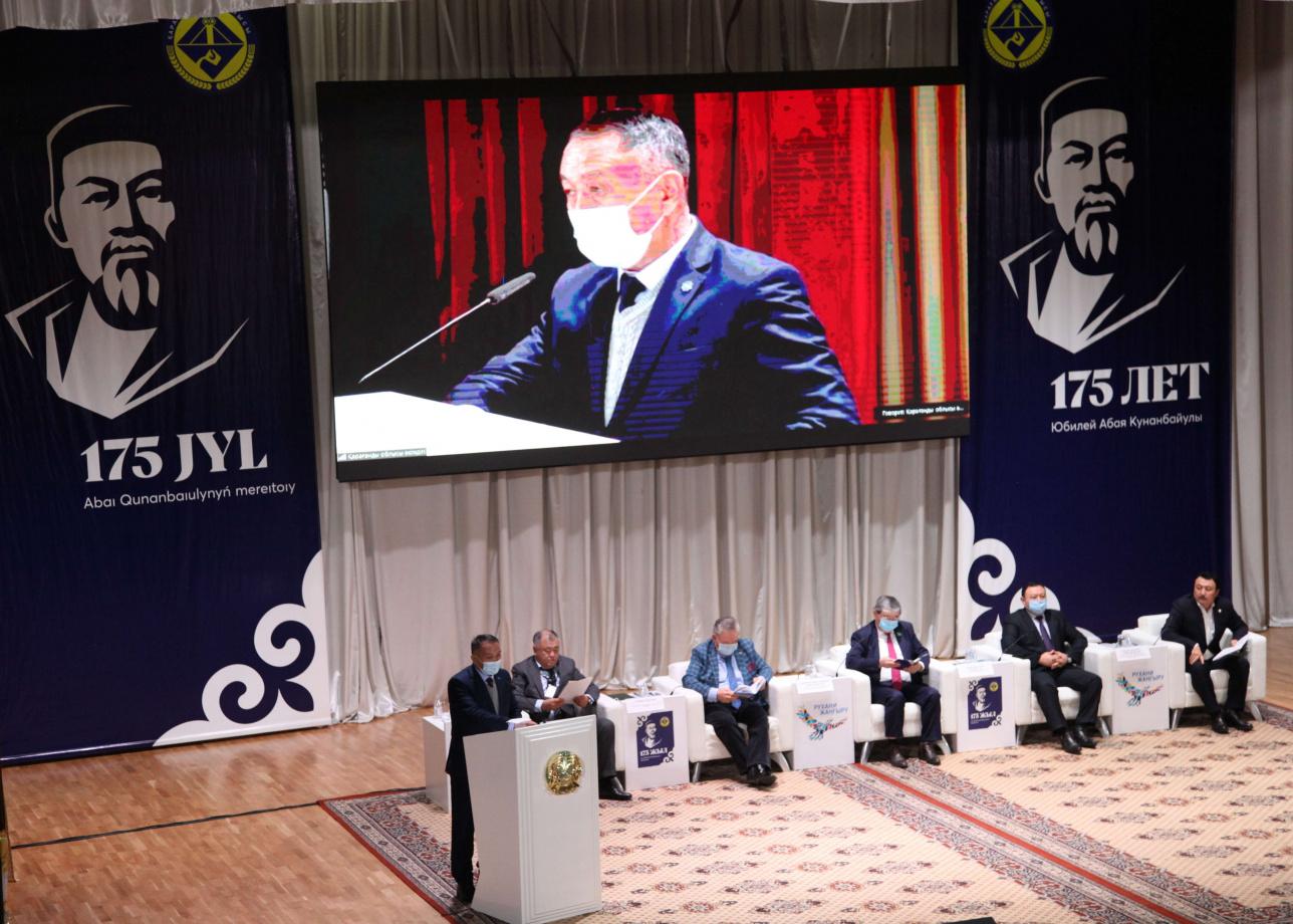 Фото с сайта https://www.gov.kz/memleket/entities/karaganda