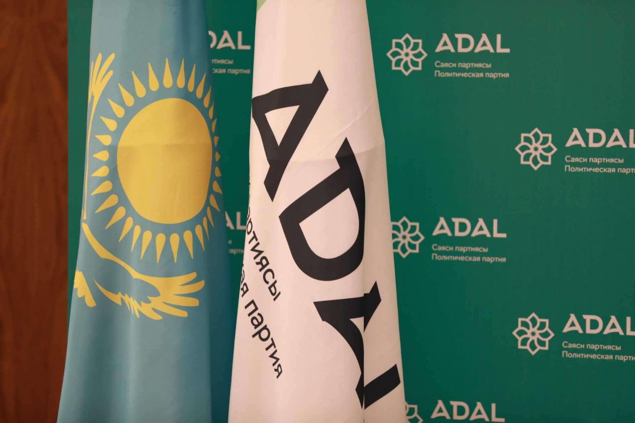 Съезд партии Adal