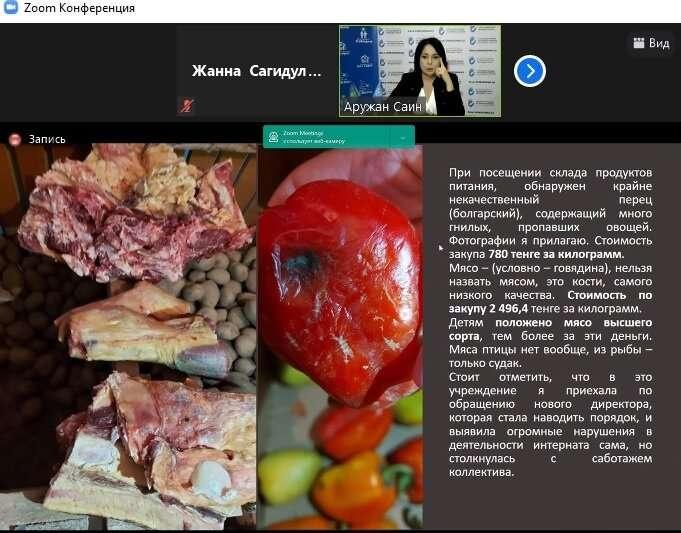 Аружан Саин считает, что мясо, которое было в детском доме, было непригодно для питания. А овощи были приготовлены только из помидоров