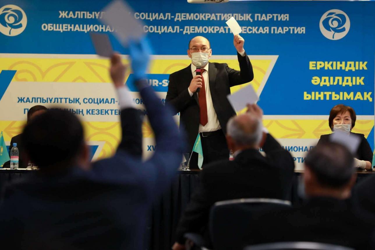 Съезд ОСДП проголосовал за бойкот выборов