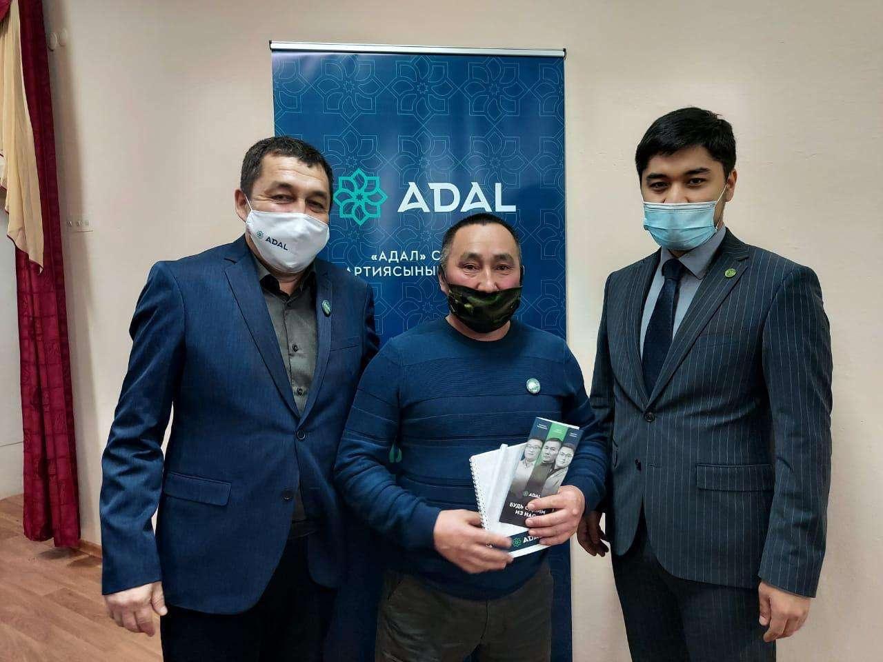 Встреча кандидатов партии Adal с жителями Костанайской области