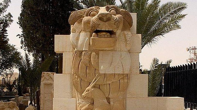 Статуя Лев Аллат