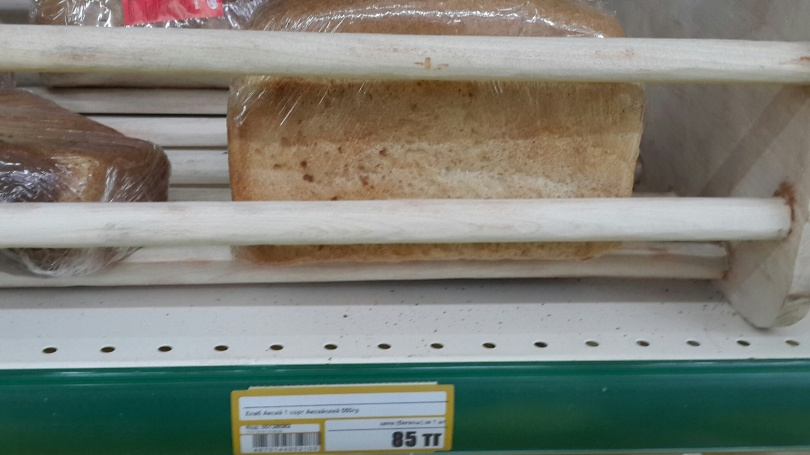 В супермаркетах Усть-Каменогорска цена на хлеб из муки 1-го сорта выросла до 85 тенге