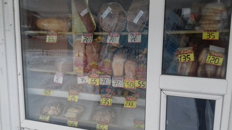 В Уральске цену на хлеб пока держат
