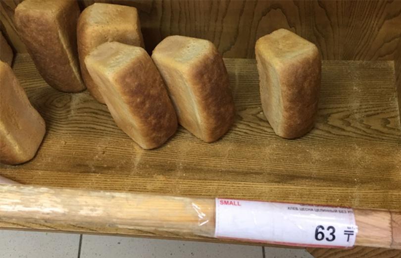 В Астане прогнозируется рост стоимости хлеба из муки 1-го сорта с 63 до 80 тенге