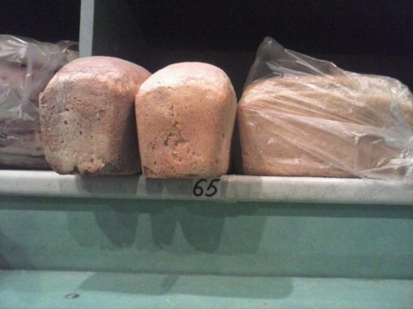 В Семее на повышение стоимости буханки белого хлеба повлиял рост цен на муку