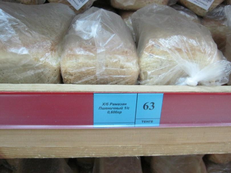 В Актобе хлеб подорожал на семь тенге