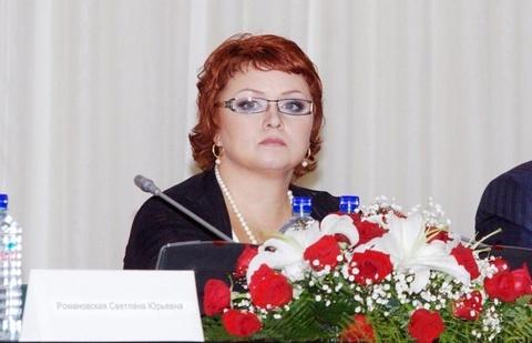 Экс-депутат Романовская уже подобрала себе занятие
