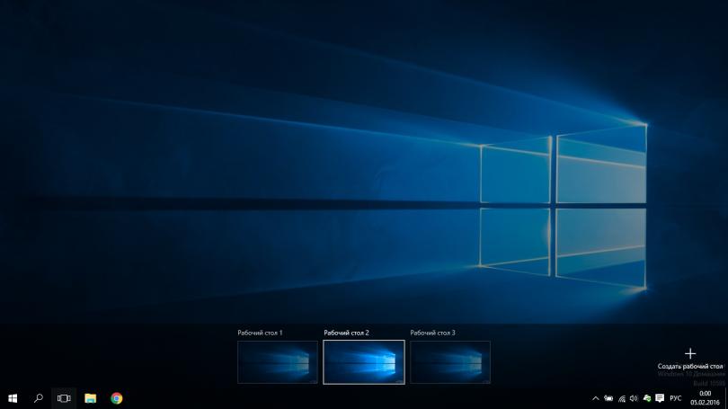 Одно из самых удобных и нужных новшевств Windows 10 - виртуальные рабочие столы